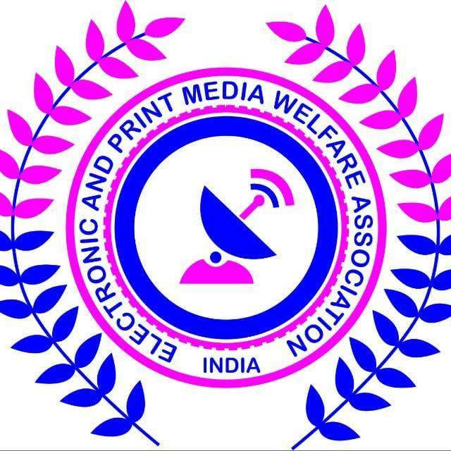 इलैक्ट्रॉनिक एण्ड प्रिंट मीडिया वेल्फेयर एसोसिएशन ने 'मीडिया कन्क्लाव 2018'' का आयोजन किया |