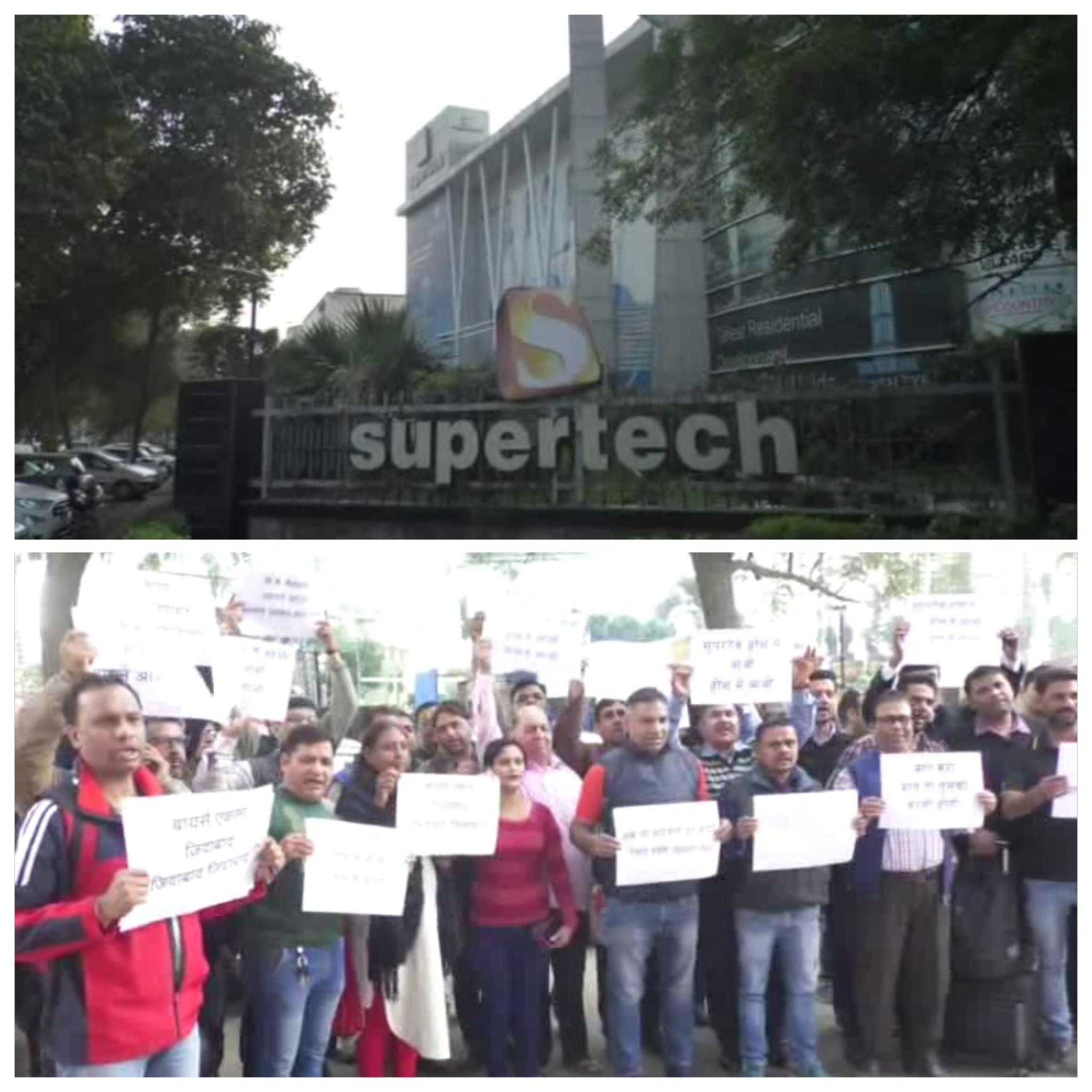 सुपरटेक बिल्डर के विरोध में सैकड़ों बायर्स ने सुपरटेक बिल्डर के ऑफिस के बाहर किया प्रदर्शन