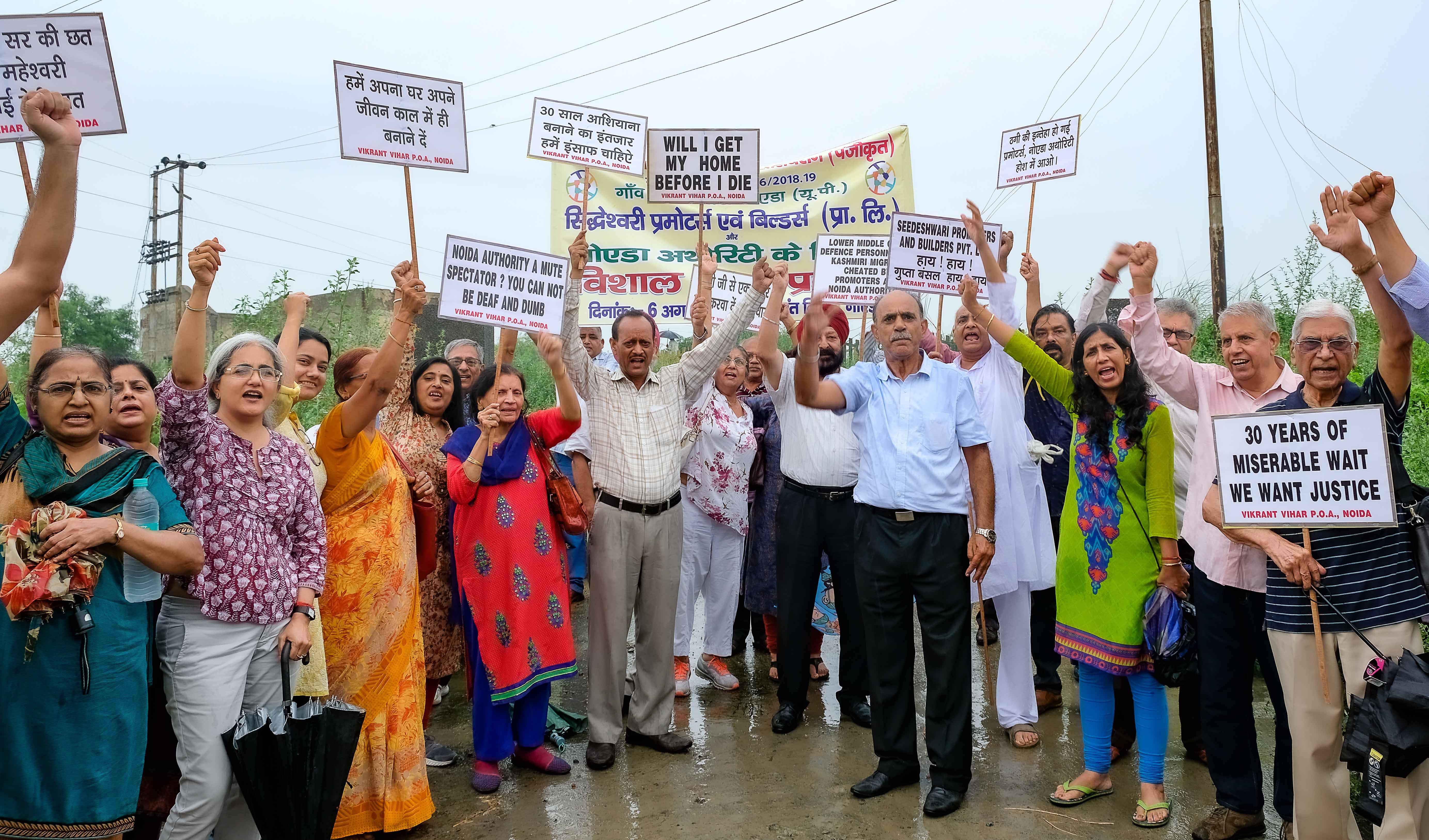 न्याय के लिए 31 वर्षों का संघर्ष , सीधेश्वरी  प्रमोटर्स एंड बिल्डर्स द्वारा भूमि की धोखाधड़ी के खिलाफ 500 परिवारों का विरोध....