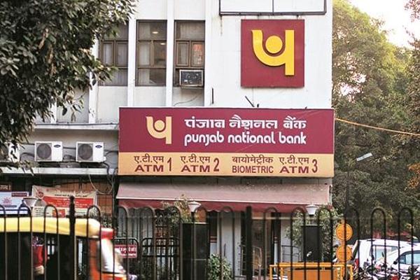 PNB हाउसिंग फाइनेंस में पंजाब नेशनल बैंक निवेश करेगा 600 करोड़