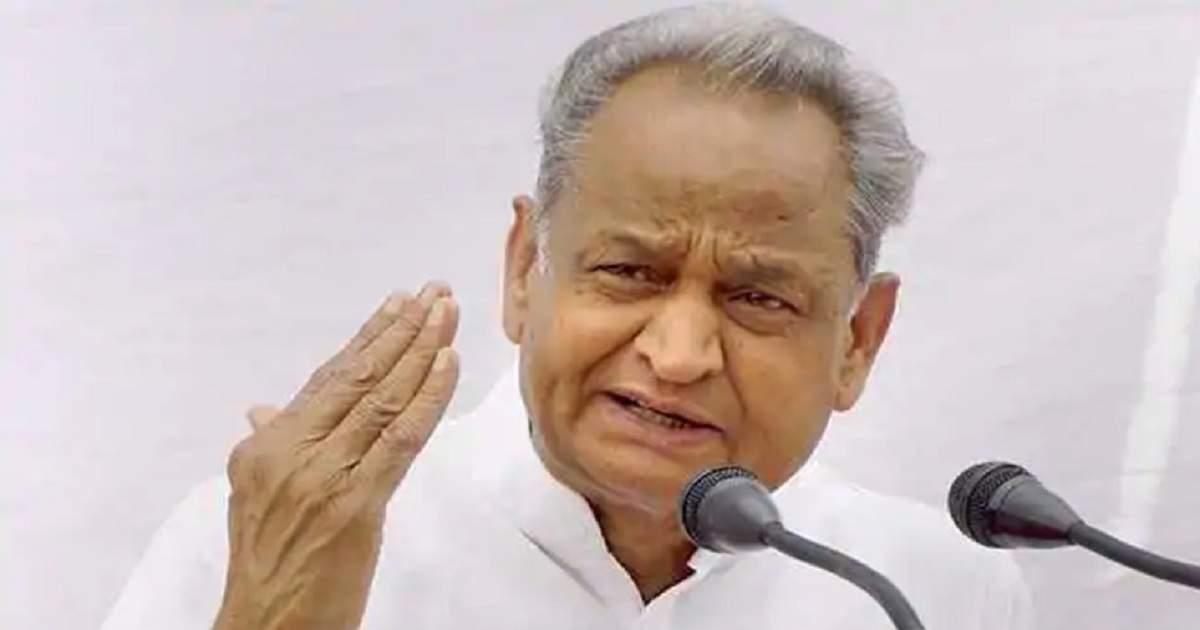 तमाशा रोकना चाहिए पीएम मोदी को- राजस्थान के राजनीतिक संकट पर कहा गहलोत ने