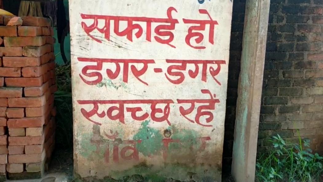 विचित्र बुखार से दो की मौत, सैकड़ों से ज्यादा लोग बीमार , ग्रामीणों में भय व्याप्त