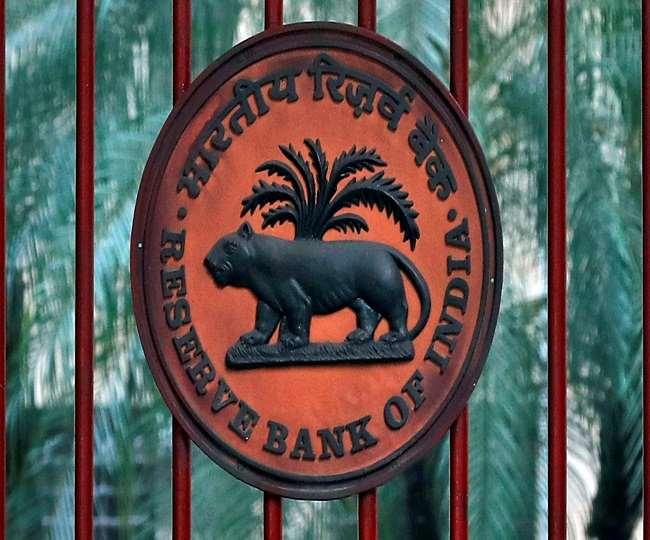 आरबीआइ के पैनल की सिफारिश, व्यापक बदलाव संभव देश के बैंकिंग ढांचे में