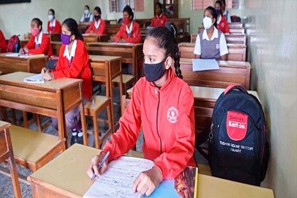 18 फरवरी से गुजरात में छठवीं से आठवीं तक के स्कूल खुलेंगे