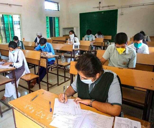 10वीं-12वीं बोर्ड और कॉलेज की परीक्षाओं पर फैसला आज, शिक्षक आएंगे स्कूल?